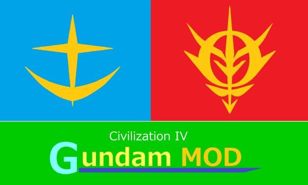 ガンダムMOD_タイトルロゴ 600 360