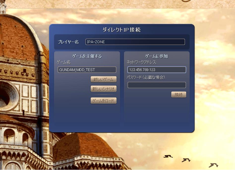 Civilization4 日本語版/英語版/steam版(英語版) (シングル・マルチプレイ環境) (2015年1月1日更新)